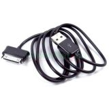 Sony Tablet S2 Sync Cord
